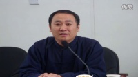 陈大惠2015最新讲座传统文化论坛 第二 集