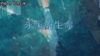 《最后的巫师猎人》内地定档首曝中文预告