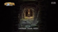 """炉石""""探险者协会""""主题曲——sol君 方言版"""