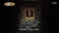 """炉石""""探险者协会""""主题曲——毅力帝 普通话版"""