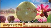 视频: 台湾软玉水疗床垫 超清(720P)_招商QQ917264735