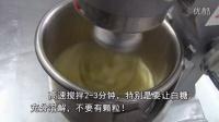 脆皮蛋糕的做法  蛋糕烘焙培训  蛋糕机