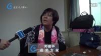 """""""专家到咱村""""系列活动:走进石家庄农科院蔬菜所-西红柿病虫害视频"""