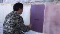 永吉耐擦洗硅藻泥云丝漆施工工艺丨耐擦洗硅藻泥技术加盟丨硅藻泥技术转让