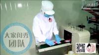 视频: http://xj.china.com/yljk/ylqx/11165982/20151105/20697850.html