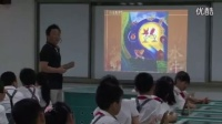 小学美术二年级《象形文字的联想》教学视频,深圳新媒体应用大赛获奖视频