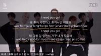 防弹少年团《I NEED U》歌词韩语教学-韩语学习-韩语入门课