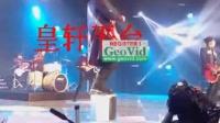 视频: 皇轩平台注册地址【专业认证】