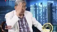 陈安之徐鹤宁马云论淘宝如何提高销量