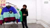 (已清)丫丫女装179期,双十二特惠棉衣特价28元(50件送围脖5个)