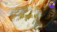 超人气明星产品--海之最手撕面包