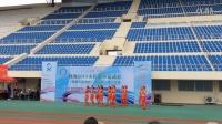 珠海市健美操协会;珠海2015市民健身运动会(体彩大乐透杯)健美操总决赛