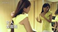 寿司张佳莹--男人女人穿衣服的差异