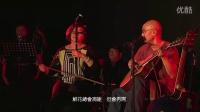 盧冠廷 Lowell Lo - 《一生所愛》Live Version