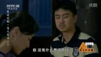 六集迷你剧 苍天有泪(三) 150922