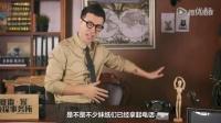名侦探猴赛雷:男星爱网红是真爱还是炮友