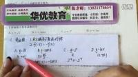 2014天津数学会考1~18题讲解