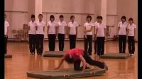 高二体育教学视频《技巧》体育名师工作室教学视频