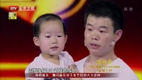 传承者20151212传承者孔令伟传承孔楼杂技 高清