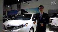 【张秀才】上海自贸区展厅介绍  天津大连保税区平行进口车