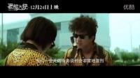 《恶棍天使》预告片:孙俪扮丑加盟
