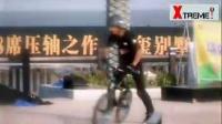 视频: 【牛人库极限运动】2010全国极限大赛 高潮迭起的BMX果酱赛_标清