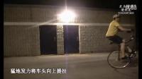 视频: 【固齿-死飞】技巧教学:抬头(pogo)——中文字幕_高清