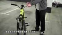 视频: 【固齿-死飞】技巧教学:180度旋转(180 nose pivot)——中文字幕_高清