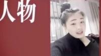 视频: 婧氏洗衣片上是咯,聚米总代梁小怡