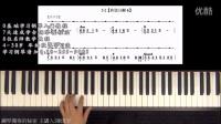 女孩子学钢琴 少儿钢琴入门教学 钢琴教程推荐