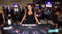 视频: 赌场女荷官装扮性感 薪资为男性1.5倍