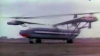 世界上最大的直升机-米12直升机
