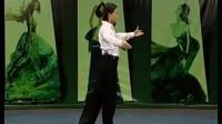 恰恰舞基本步教学视频全套广场舞恰恰舞广场舞双人恰恰(11)_标清