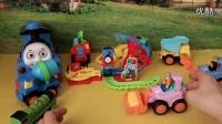 托马斯和他的朋友们动力轨道火车 汽车总动员推土机 挖掘机 大吊车 搅拌机大比拼_高清