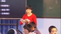 2015优质课视频《黄河颂》人教版语文七下, 河北唐山外国语学校》唐山八中:么丽艳