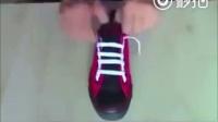 几种#花样鞋带系法#,新技能get!|幽默搞笑家