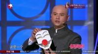 笑傲江湖 第二季郭德纲变装性感女郎 20151213