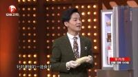 陈汉典的台湾特产遭哄抢 谁是你的菜 20151213 高清版