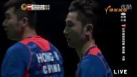 【哇哈體育】2015.12.13 杜拜超級系列總決賽 男雙決賽 中國vs印尼 博斯 HD 720P 國語