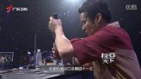 《技行天下》20121111 机电一体化工程师总决赛