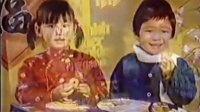 香港中古廣告 珍珍丹麥牛油曲奇賀新禧 1982