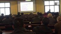 安阳县委老干部局课外大讲堂之学习十八届五中全会精神
