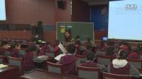马琼宇:京教版四年级数学《重叠问题》