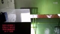 y0004--吉林市雅鑫玻璃木门厂与马哥油改水团队〔150163267777〕战略合作2016年全面实现UV环保涂装