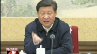 中共中央召开党外人士座谈会 征求对经济工作的意见和建议 151214