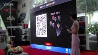 重庆万事兴微信平台上线 爱心应急救援支队正式成立-睛彩车市报道