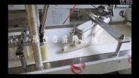 方馒头机全自动商用90型家用刀切蒸馒头成型机可生产馒头花卷面包