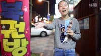 微望国际全国大区总代环球第一站-韩国专访视频