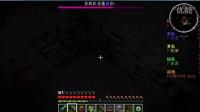 【Minecraft】宇鹏--小游戏--III--服务器战桥