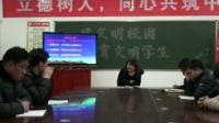 班级管理经验交流(王培红)